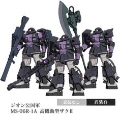 MECHANICAL 機動戦士ガンダム THE ORIGIN 公式サイト
