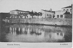 Spetses, Dapia
