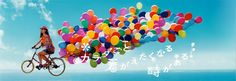 画像 : 女子なら誰もが共感してしまう、せつないコピーと鮮やかな色彩が印象的な「ルミネ」の広告まとめ - NAVER まとめ