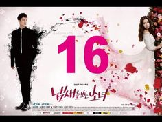Sensory Couple Ep 16 (end) Engsub - The Girl Who Can See Smells Ep 16 (end)- 냄새를 보는 소녀 16회 - YouTube