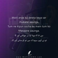 Attitude Shayari, Sufi Poetry, Urdu Quotes, Spirituality, Sad, Lovers, Website, Feelings, Store