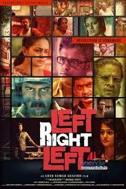 Left Right Left Malayalam (2013) Full Movie Watch Online