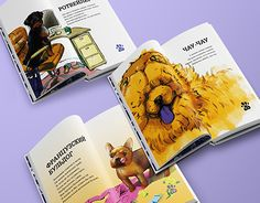 """Check out new work on my @Behance portfolio: """"Children's poems about dogs / Book"""" http://be.net/gallery/58909435/Childrens-poems-about-dogs-Book"""