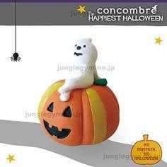 Amazon.co.jp: デコレ(decole)コンコンブル/concombre ハロウィンかぼちゃでだらだら:ゴースト: ホーム&キッチン