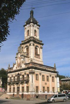 Ratusz w Buczaczu Types Of Architecture, Interior Architecture, Coat Of Arms, Notre Dame, Castle, City, Building, Commonwealth, Places