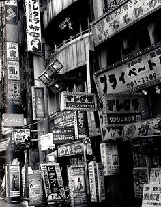 Daidō Moriyama. Japan #Moriyama #art #photography