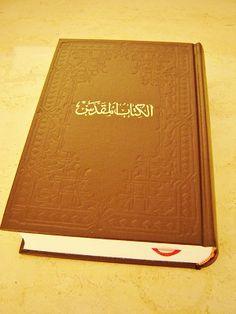 Arabic Bible / Beautiful Hardcover 40 Series 2010 Printالكتاب المقدس-الحياة مع الله ب المسيح