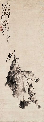李方膺 Li Fangying 1696-1755 Fish