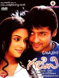 Telugu Movies Back Ground Scores Free Downloads ♫ ♪: Ghajini Movie BGM