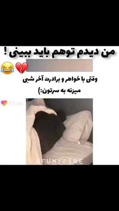 Funny Minion Videos, Cute Funny Baby Videos, Crazy Funny Videos, Cute Funny Babies, Funny Videos For Kids, Cute Couple Videos, Dance Workout Videos, Dance Moms Videos, Anime Girl Pink