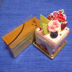 Cake @Benbeya