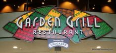 Review: Dinner at Garden Grill Restaurant in Disney World's Epcot | the disney food blog