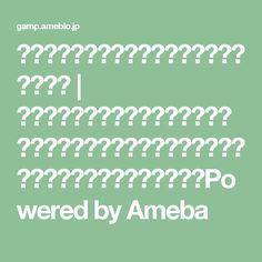 「膝下を細く、膝上を細く」タイプ別の脚痩せ   モデル体型ボディメイクトレーナー 佐久間健一オフィシャルブログ「モデルが選ぶ、ボディメイク習慣」Powered by Ameba