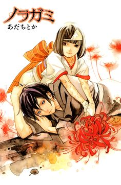 Those watercolours are just incredible. || Noragami