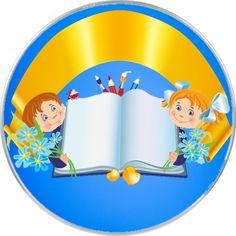 School Timetable, Arabic Lessons, School Murals, Bible Crafts For Kids, Bookshelves Kids, School Decorations, Creative Pictures, School Classroom, Games For Kids