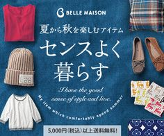 2016/02/01 Web Banner, Sale Banner, Banners, Ad Design, Flyer Design, Graphic Design, Ad Layout, Fashion Banner, Editorial Layout