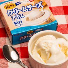 人気のローソン限定「濃厚クリームチーズアイス」が再登場です♪パンやホットケーキに合わせてもおいしいですよ(^^) http://lawson.eng.mg/eabe3