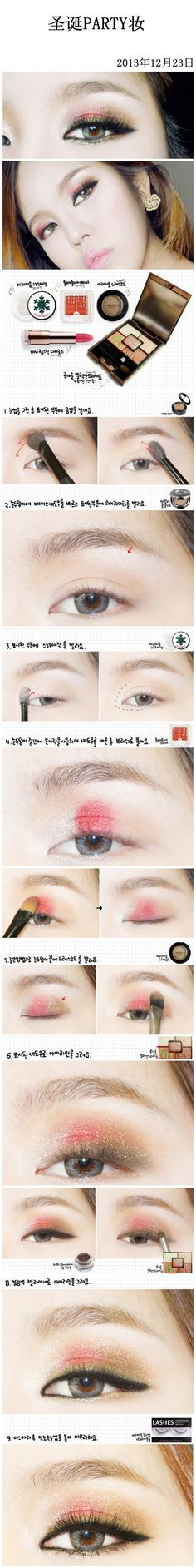Korean make up eye pink gold brown shimmer Asian Makeup Looks, Asian Eye Makeup, Gold Eye Makeup, Makeup Haul, Beauty Makeup, Makeup Tips, Makeup Inspo, Makeup Inspiration, Ulzzang Makeup Tutorial