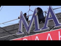 Крышная рекламная установка - светодиодные буквы. - YouTube