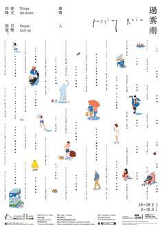 電影《過雲雨》海報 Passing Rain Movie Poster on Behance Using words as illustrations Graphisches Design, Graphic Design Pattern, Japanese Graphic Design, Graphic Design Layouts, Graphic Design Inspiration, Book Design, Cover Design, Design Posters, Interior Design