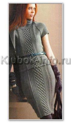 Вязание спицами. Комплект с рельефным узором: пуловер с короткими рукавами и прямая юбка. Размеры: XS (М; L)