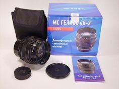 Neu !!! Objektiv Helios-40-2 1.5/85mm. Portrait. M42. Brand new !!