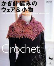 ¡Muchas capas a crochet! ¡hermosas!