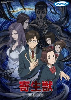 Parasyte, the Maxim. Okay, so those of you who LOVE suspense and a great plot development, this anime is for you. The overly cruel personalities of the aliens that Shinichi meet change himself into thinking similarly to them, and just seeing that development gives me the chills. (SYL)