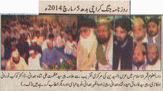 #Okarvi #News #Newspaper #Islam #Muslim #Sunni #Kaukab_Noorani_Okarvi #Pakistan #Karachi #Scholar https://plus.google.com/+AllamahKaukabNooraniOkarvi/posts   http://www.okarvi.com/
