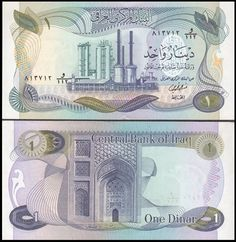 Stronger cash coin Iraq has ever known throughout its history that the Iraqi dinar , issued in 1973 , which was equivalent to 3,377 against the US dollar and was called then (b Baldanarasuezra )