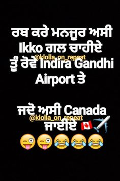 Gur.. Punjabi Jokes, Punjabi Funny, Punjabi Captions, Punjabi Status, Different Quotes, Funny Bunnies, Sim, Life Is Good, Funny Jokes
