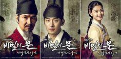 Poster pemeran Drama Korea - Secret Door || http://tamura-k-drama.blogspot.com/2014/07/drama-korea-secret-door.html