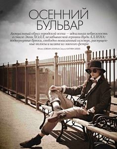 Elle Russia, November 2012
