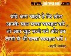 Listen Online Jain Bhajans  www.jainvaani.com