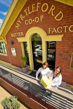 Myrtleford butter factory, Victoria