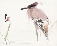 Zhao Shao ( 赵少昂) - (1905-1998)