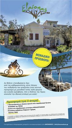 If you are a little bit adventurous and like cycling, Gulf of Gera is the best countryside getaway for you. Take advantage of the offer and explore one of the most idyllic parts of Lesvos 'countryside. It is an awe-inspiring spot where the endless olive grove landscape and tranquility converge, offering you the opportunity to have fun and at the same time to unplug and relax #countryside #Getaway #escapetheHustle #Letstravel #citybreak #travelgreece #mytilene #traveloffer #cyclingholiday .