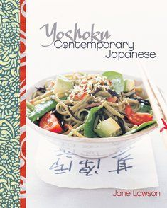 """Free recipes from my book """"Yoshoku""""  - go to eatlove.com.au - and don't forget to """"follow me""""!"""