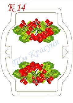 Купить К-014 Заготовка для кошелька белая   Вышивай Иголочка