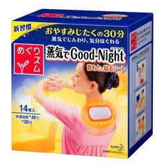 Kao Megurism Steam Good-Night Body Sheet 1box, 14pcs by Kao. $24.00. Kao Megurism Steam Good-Night Body Sheet warms up tired back with the steam hot patches. It heats upto around 40 degrees Celsius. The steam and warmth relax your back, and have a nice sleep!