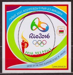 Luxembourg 2012 Olympics Sports Olympic Games Logo 2v Set Mnh Attractive And Durable Aland