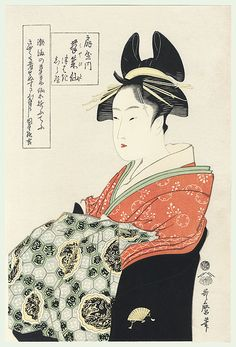 miyahito of the ogiya / utamaro / 1750 - 1806