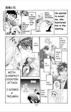 Takane to Hana Manga Takane To Hana, Maid Sama, Creepypasta, Manga To Read, I Am Happy, Anime Couples, Manga Anime, Romance, Reading