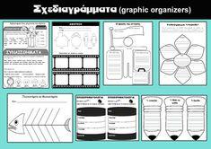 Σχεδιαγράμματα (Graphic Organizers) by PrwtoKoudouni Industrial Packaging, World Languages, School Staff, Reading Resources, Graphic Organizers, Kitchen Organization, Helpful Hints, Psychology, Classroom
