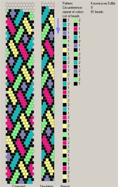 nice crochet pattern