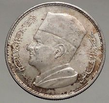 1960 MOROCCO King Sultan MOHAMMED V Silver 1 Dirham Coin Coat-of-Arms i56719