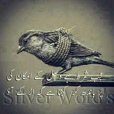 Uska khushi deny ka andaz hi narala hai. Urdu Funny Poetry, Best Urdu Poetry Images, Love Poetry Urdu, Iqbal Poetry, Sufi Poetry, Poetry Feelings, In My Feelings, Urdu Quotes, Poetry Quotes