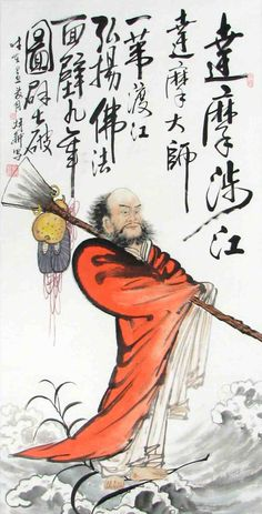 Chinese calligraphy and painting