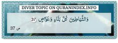 Browse Diver Quran Topic on https://quranindex.info/search/diver #Quran #Islam [38:37]