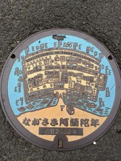 Japanese manhole cover with plan of Dejima, Dutch island settlement off Nagasaki.